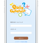 アプリ版QuizGeneratorのサンプルタイトル。ロゴや背景やボタンの色を変更可能です。