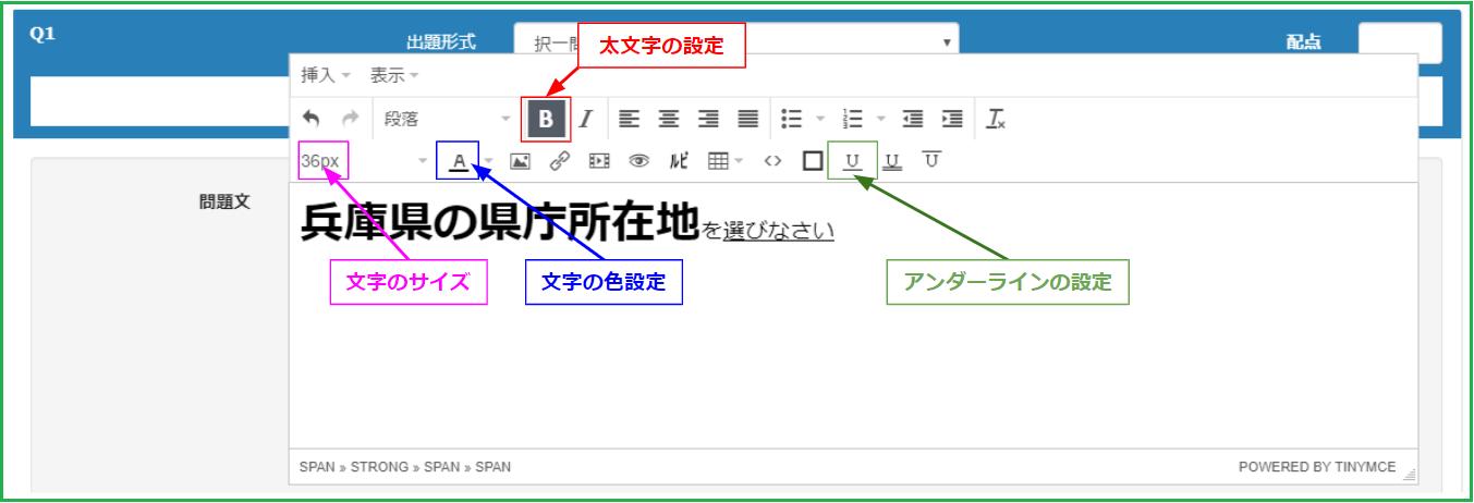 learningBOX_問題作成フォーム