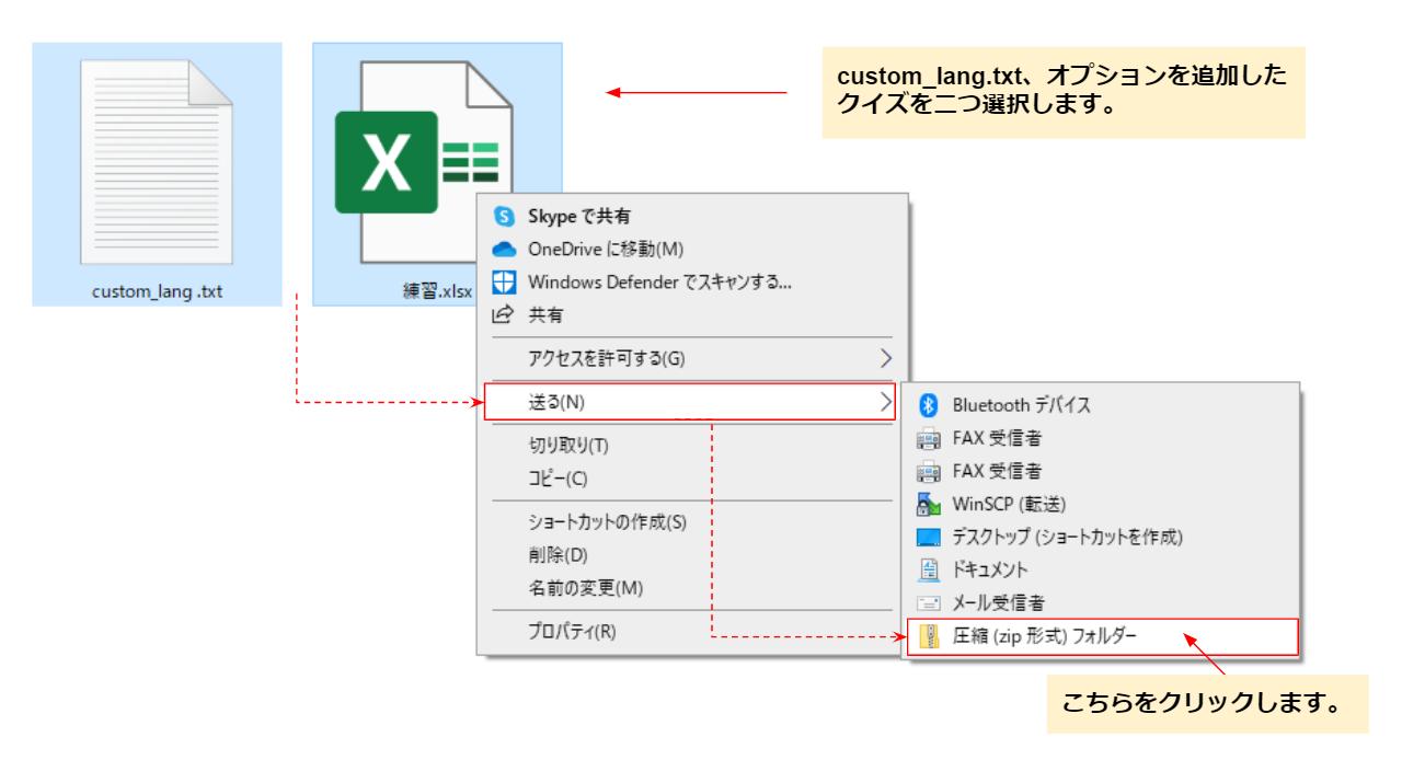 Quiz - Excel