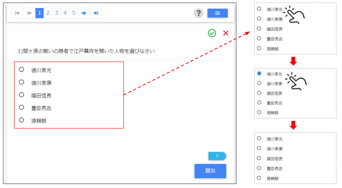 QuizGenerator - Question Generator