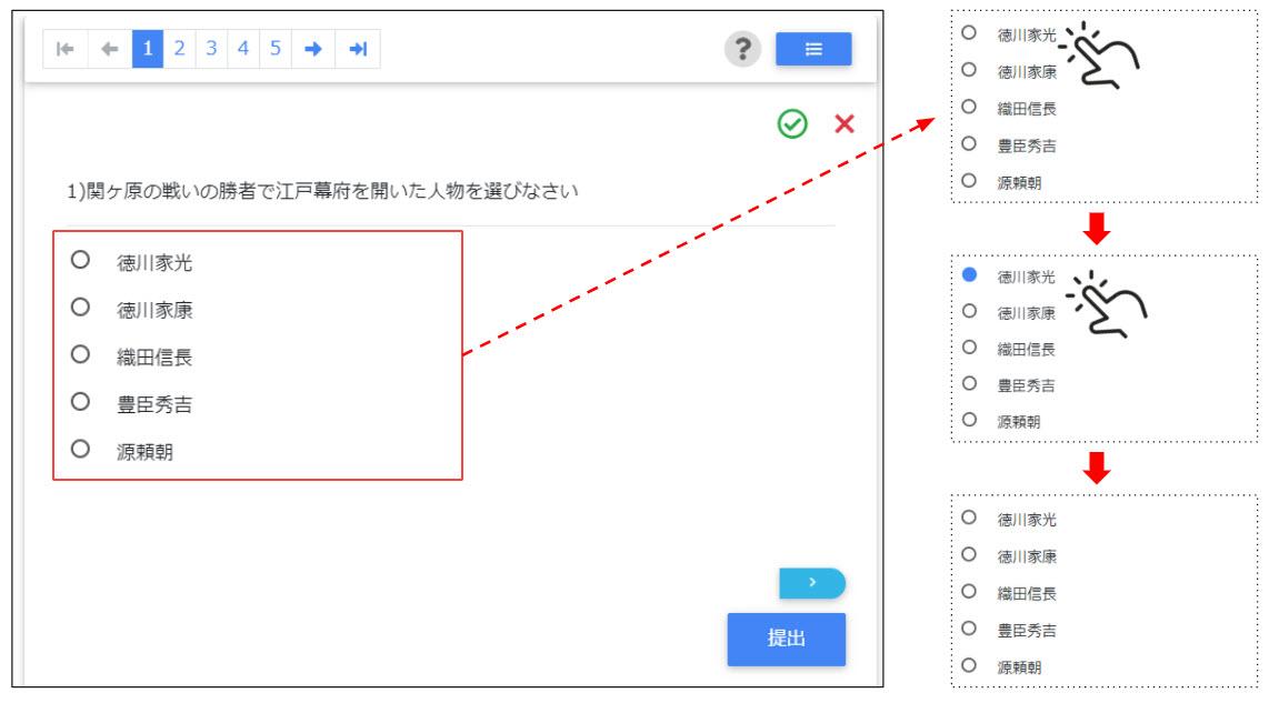 QuizGenerator-問題作成