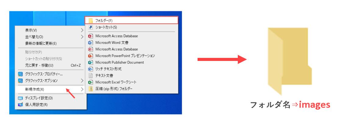 クイズ-画像の設定