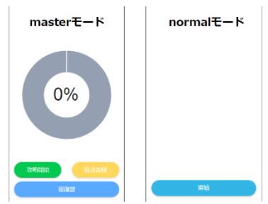 QuizGenerator Mode Selection