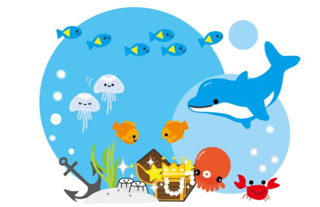 [2021] Sea Life Quiz